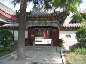 China_05_013