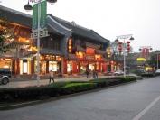 China_2009_0001