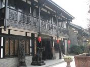 China_2009_0036