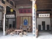 China_2009_0015