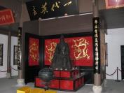 China_2009_0016