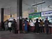 Nepal_2009_0002