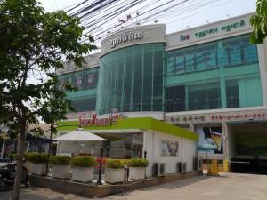 Siem Reap: Lucky-Einkaufszentrum